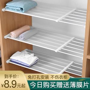 衣柜可伸缩收纳分层隔板厨房隔层橱柜内宿舍层架卫生间置物架柜子