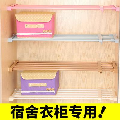 大学生宿舍分层架收纳架学生寝室柜子分层隔板收纳衣柜隔层置物架