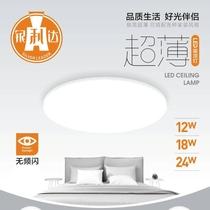 雷鸣纯白超薄LED吸顶灯走廊灯圆形卧室现代简约亮阳台厨房四叶草