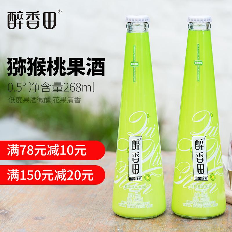 醉香田猕猴桃水果酒米酒低度甜酒冬酿酒268ml*6瓶装 清酒自酿女士