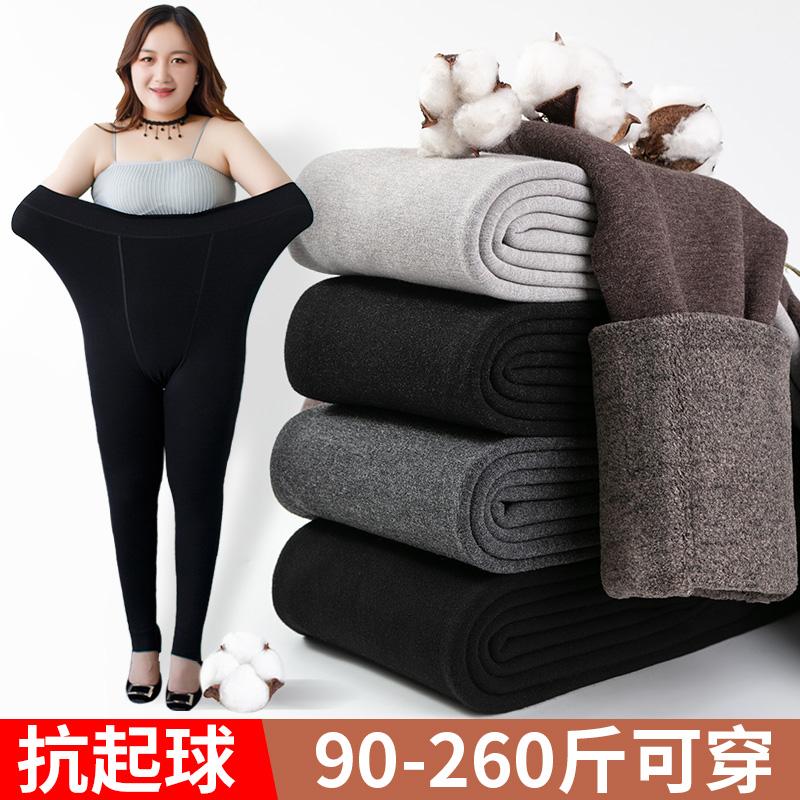 打底裤女外穿加肥加大码200斤胖mm春秋冬季高腰加绒加厚保暖棉裤