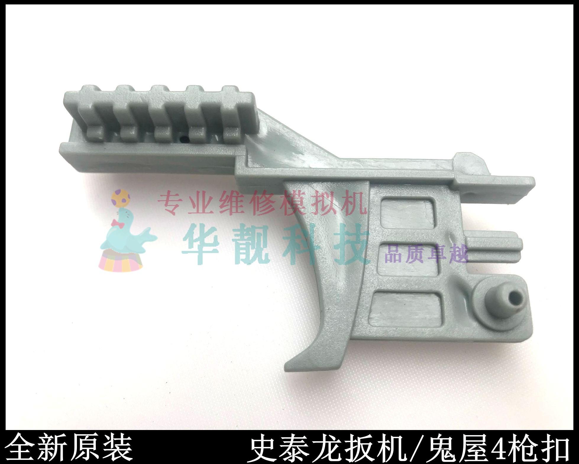 Игровые автоматы с пистолетами Артикул 567316168607