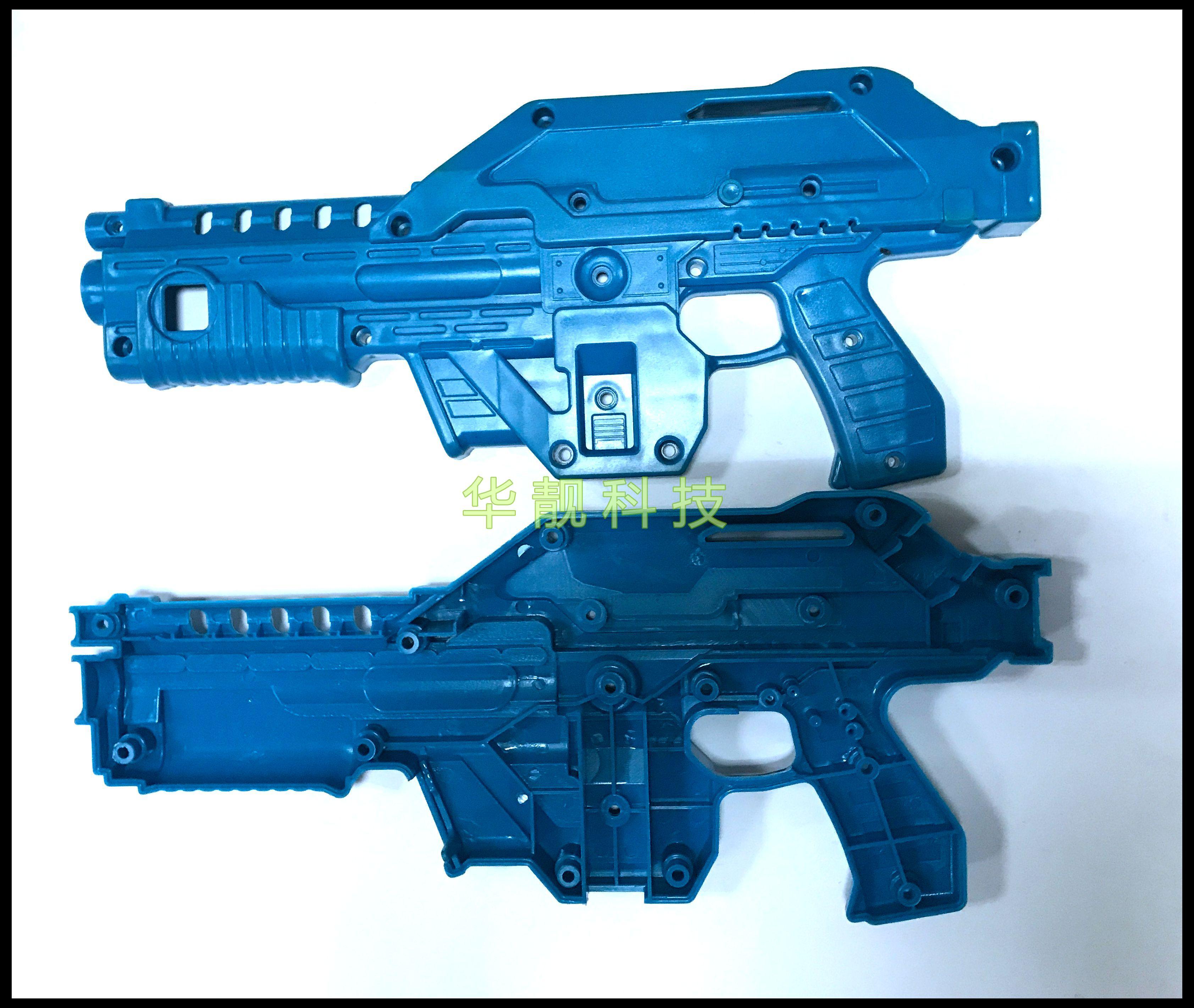 Игровые автоматы с пистолетами Артикул 558367379810