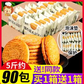 豫吉猴头菇曲奇饼干5斤整箱网红早餐食品休闲零食小吃的散装一箱图片