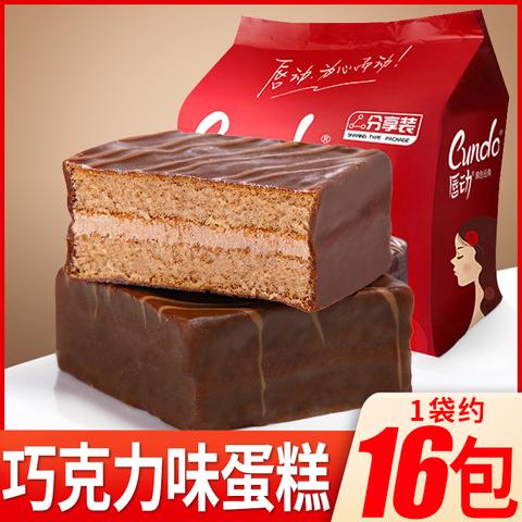 唇动巧克力涂层蛋糕面包整箱早餐食品夜宵充饥糕点零食小吃休闲