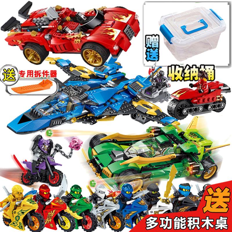 乐高幻影忍者战车6拼装积木8益智玩具人仔模型12男孩子10周岁