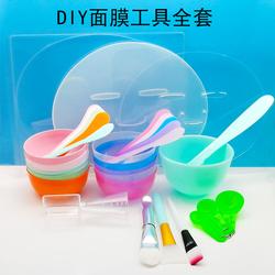 海藻面膜碗和勺子勺托模具套装模调膜自制容器工具模板家用搅拌棒