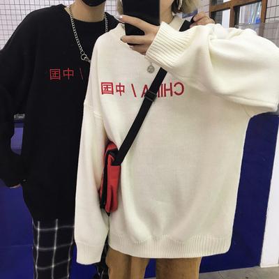 2018秋冬新品 INS风中国刺绣情侣装宽松毛衣 8810 P65 女类