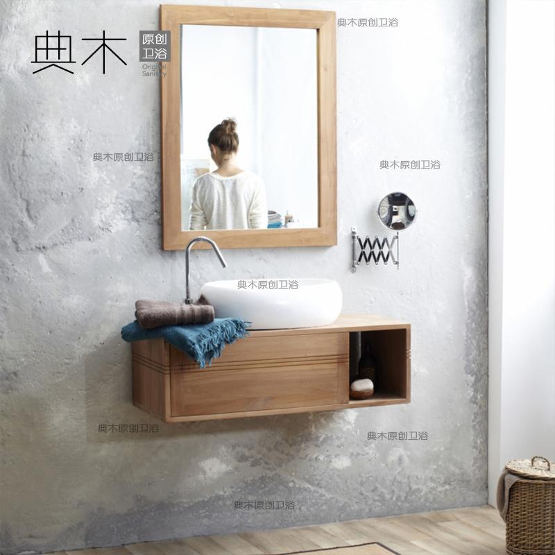 热销0件限时抢购日式卫生间小户型洗手台盆柜柜