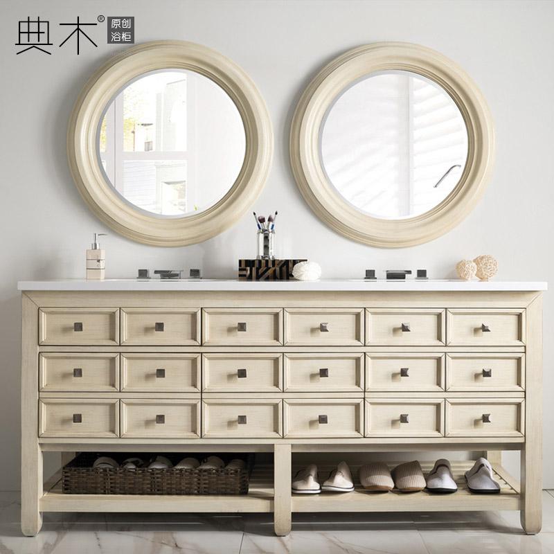 (用1元券)美式实木落地式浴室柜组合别墅洗手间双盆洗漱台洗手盆柜洗脸盆柜
