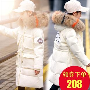 儿童羽绒服女童中长款加厚宝宝外套女大童冬季2018新款 韩版 洋气