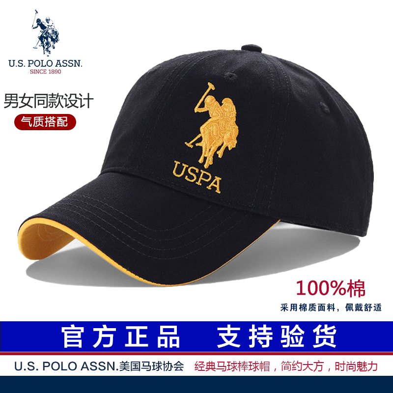 U. S. POLO ASSN. Baseball cap mens and womens spring and summer outdoor sports sunshade duck tongue hat pure cotton leisure hat