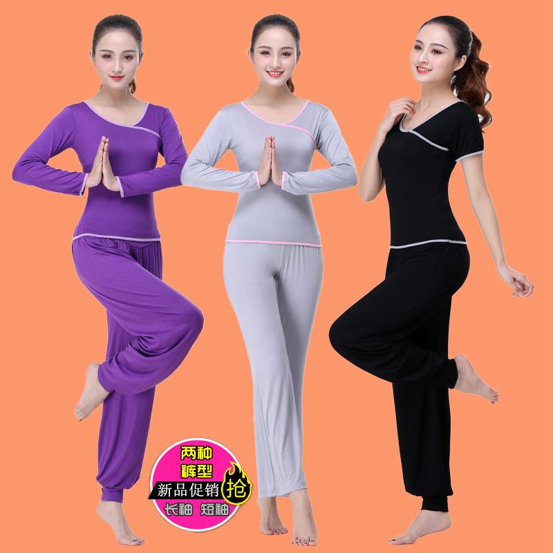 11月22日最新优惠气质仙气莫代尔夏季运动网红瑜伽服