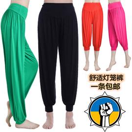 瑜伽服瑜伽裤子夏薄款莫代尔灯笼裤女运动瑜伽裤舞蹈服装大码长裤