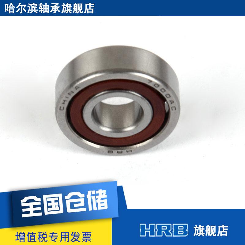 HRB 7000 AC 4610OJ хохотать ваш побережье угол контакт подшипник внутренний диаметр 10mm наружный диаметр 26mm толщина 8mm