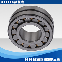 HRB New Model 22310 CA W33 old model 53610K Harbin bearing double row centering roller bearings