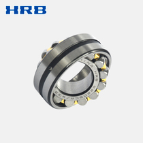 HRB 22205 CA W33 53505 Harbin Double row centering roller bearing brand Direct sales