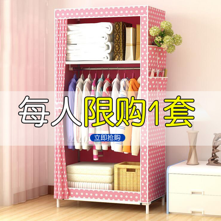 Легко гардероб студент комната с несколькими кроватями один небольшой гардероб аренда дом разбираться хранение кабинет экономического типа труба жирный ткань гардероб