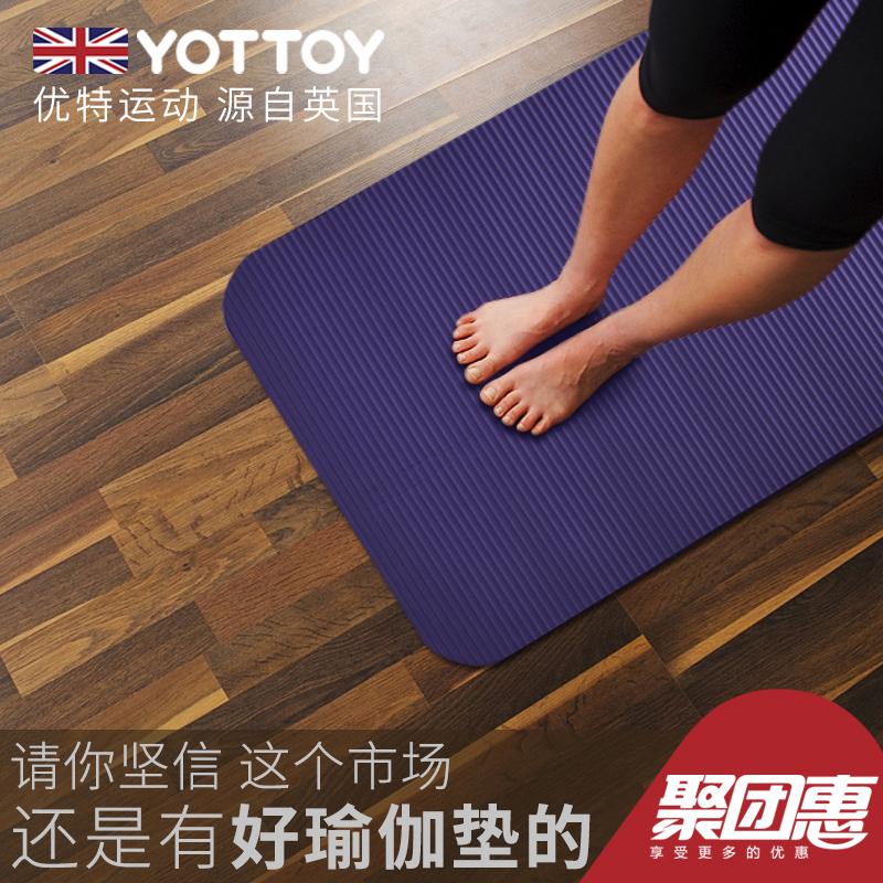 加厚瑜伽垫10mm加宽健身垫初学者无味防滑运动垫毯子瑜珈垫女包邮
