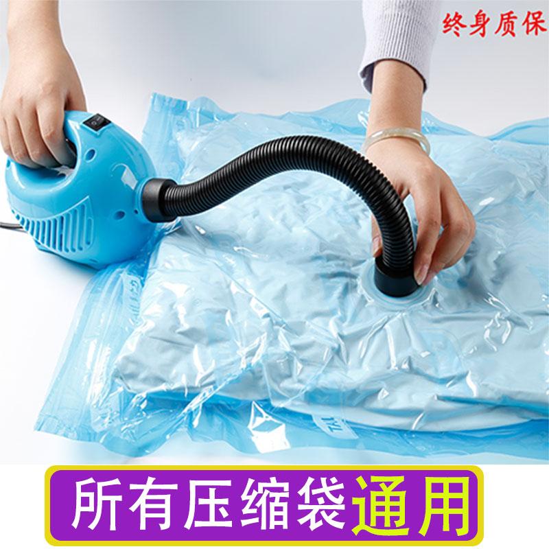 Общие насос сжатие мешок привлечь воздушный насос большой мощности привлечь вакуум сжатие мешок чистый черный мешок специальный электрический шаг привлечь воздушный насос