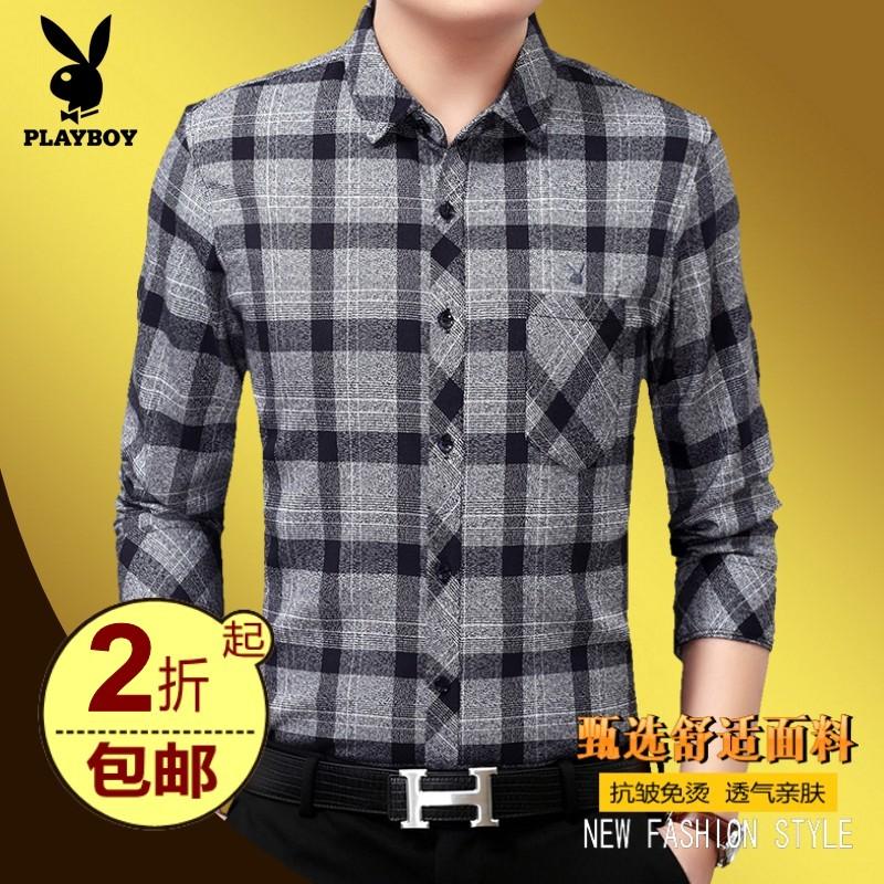 秋季中年男士长袖衬衫新款纯棉格子衬衣中老年宽松爸爸装上衣港版