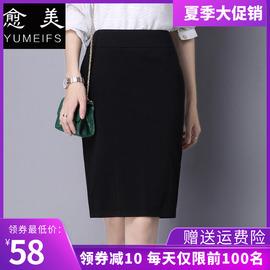 包臀裙一步裙中长款职业工装裙女半身ol短裙黑色西装正装裙子春夏