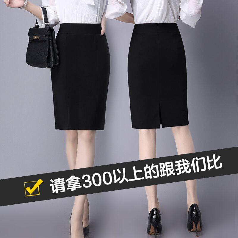 包臀裙一步裙中长款职业裙工装裙女半身短裙空姐面试西装裙正装裙