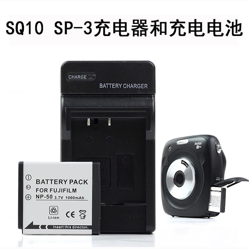 热销3件包邮富士拍立得sq10 sp-3 square充电器