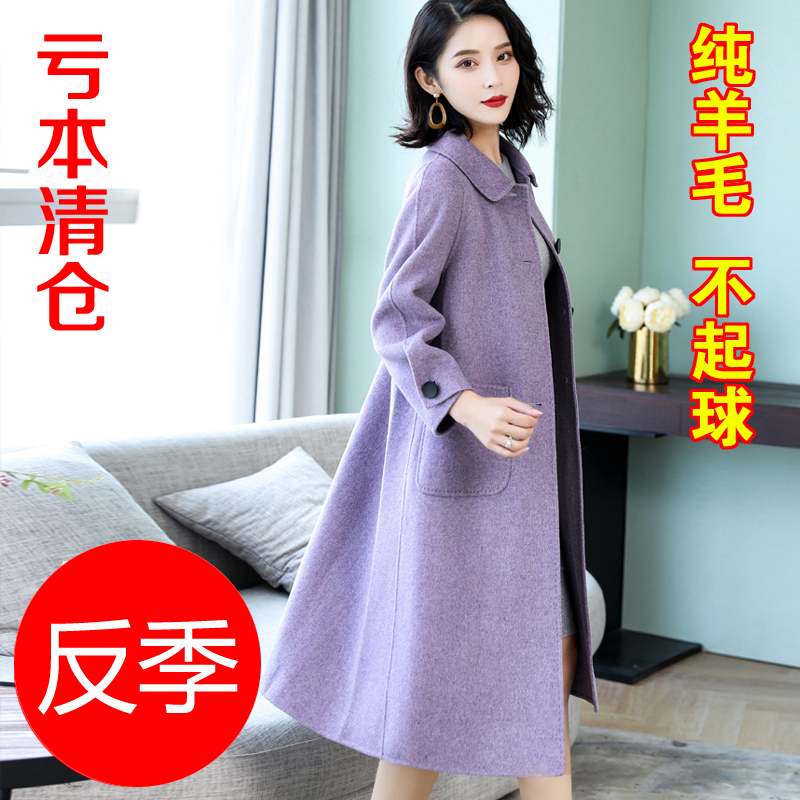 Double faced overcoat womens middle and long Korean 2021 new autumn and winter clothing popular albaca cashmere coat