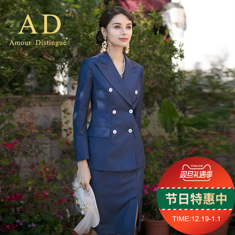 AD蓝色女士双排扣英伦气质西装套裙春秋时尚OL职业装女装正装套装