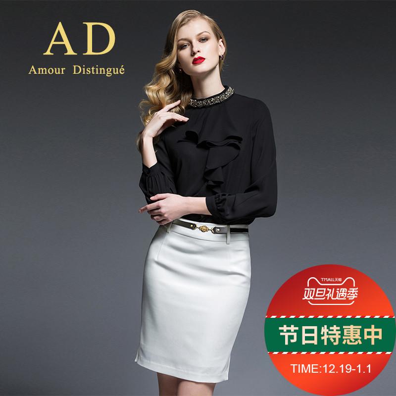 AD白色黑色镶钻衬衫套装裙名媛气质OL时尚女装衬衣套裙职业装春秋
