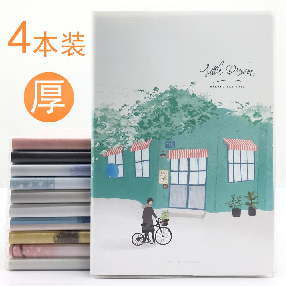 4本晨光笔记本文具B5加厚胶套本子韩国小清新大学生用记事本100页