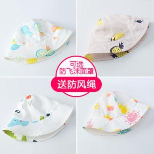 宝宝帽子夏季薄款遮阳儿童太阳渔夫帽防晒防飞沫帽防护罩婴儿夏天