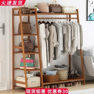 沁欣简易衣帽架实木衣架柜落地卧室挂衣架置物架简约现代衣服架子