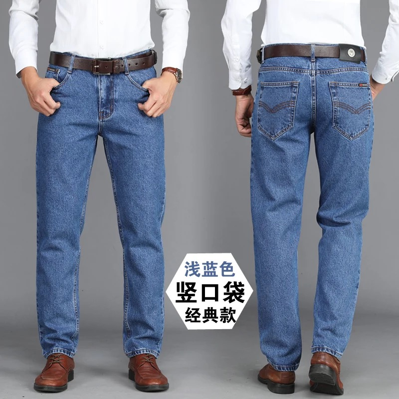 Hongxing jeans mens authentic spring and autumn middle-aged high waist loose leg radish pants tapered jeans thick jeans