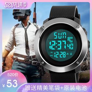 领5元券购买时刻美手表男士多功能数字式防水成人潮流中学生户外运动男电子表