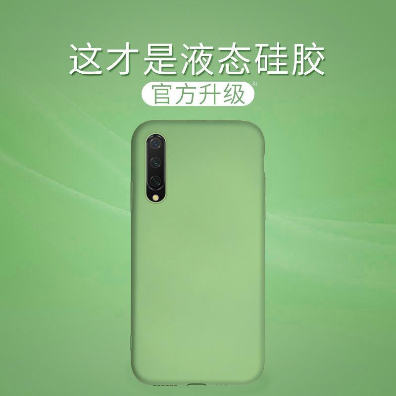 小米cc9手机壳液态硅胶小米cc9e全包防摔9保护套se软壳美图定制版(用39元券)