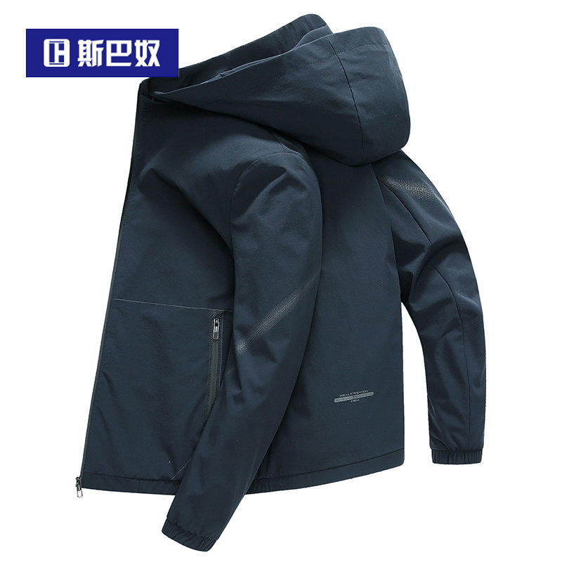 Spring 2020 mens short jacket detachable hat new casual youth trend Hooded Jacket for men