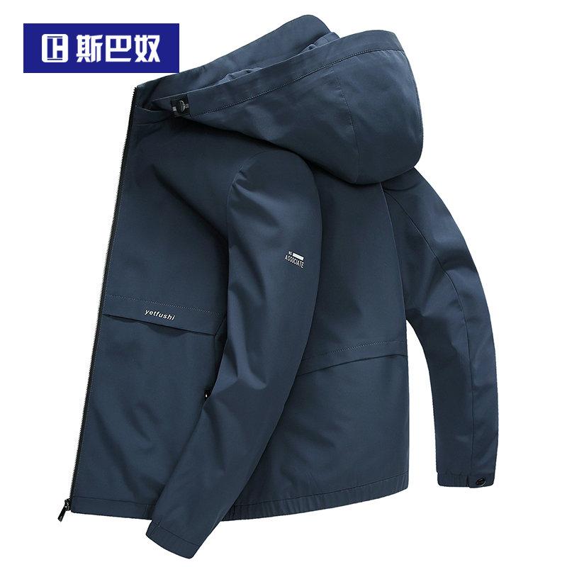 斯巴奴2020春季男短款夹克可拆卸帽新品休闲青年潮流连帽外套帅气