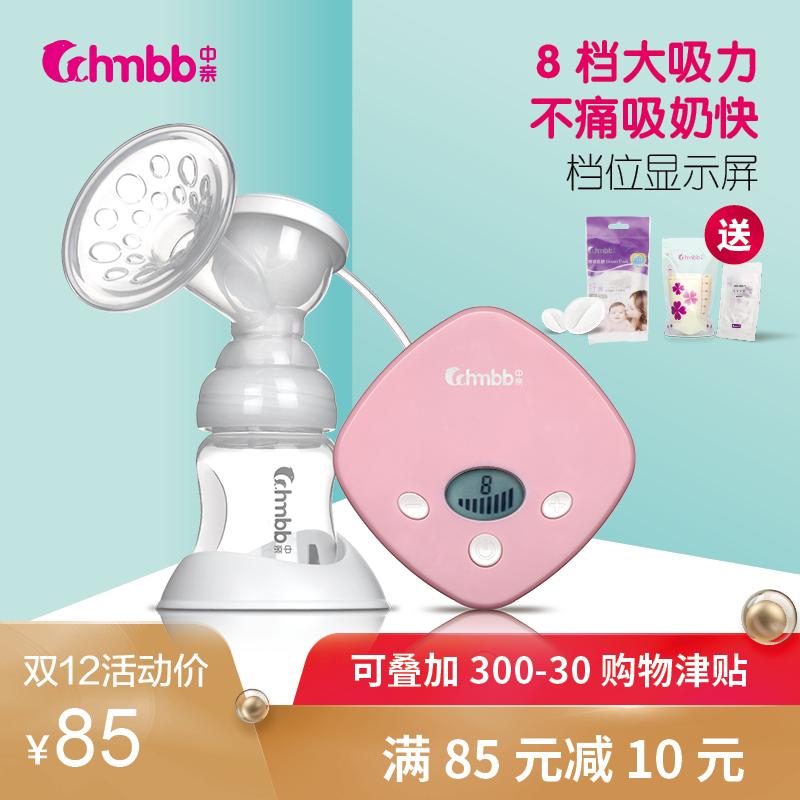 中亲吸奶器 电动拔奶器自动产妇挤奶按摩吸乳器吸力大静音非手动