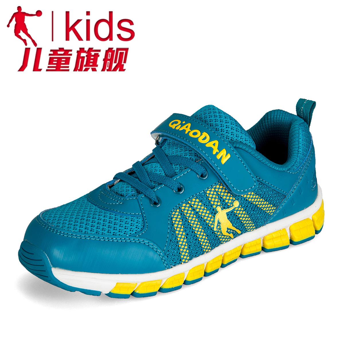 喬丹童鞋男童鞋中童網麵透氣輕便跑步鞋軟底防滑耐磨 鞋