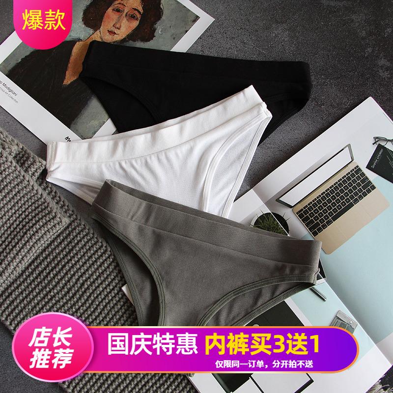 (用5元券)欧美低腰女纯棉简约运动舒适内裤