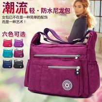 尼龙牛津布包帆布女士包包单肩斜挎包休闲大容量旅行包新款妈妈包