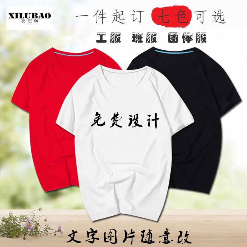 Мужские футболки Артикул 585315981089