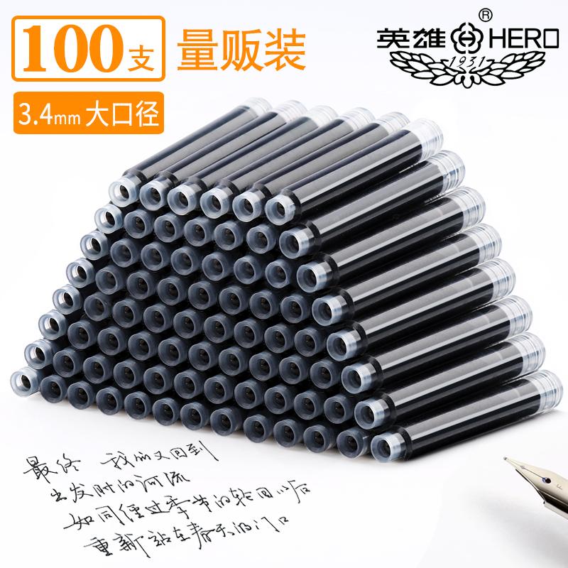 100支装英雄钢笔通用墨囊3.4mm刚笔配套小学生专用可替换非碳素墨水墨囊内胆359钢笔可用蓝黑色可擦纯蓝墨囊
