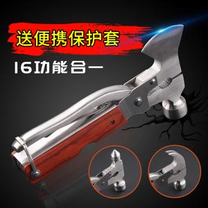 户外用品多功能工具组合刀钳子斧头