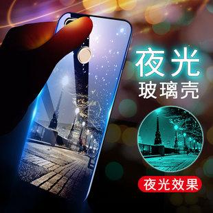 華為暢享7手機殼夜光hw 暢享7玻璃Huawei唱響7潮5寸SLA-AL00時尚