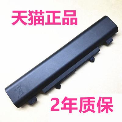 E15宏基E5-572G-471G-472G-551G-571G-421-411 V3-572G-532电池TMP246M原装E14笔记本ACER Aspire电脑AL14A32