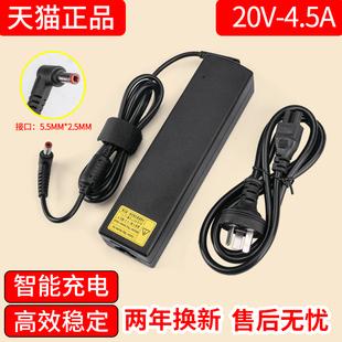 适用于联想笔记本G470 G475 Z480 E49 G485 Y470 Y400 Y480 Z475 B475笔记本电脑电源适配器20v4.5A电源线90W品牌