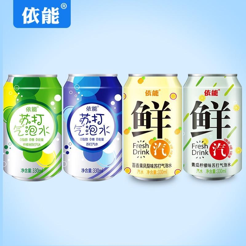 Yineng soda water with steam and soda water without sugar 0 kilojoule bubble water weak alkaline water 330ml * 24 can / box